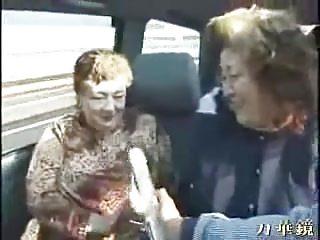 Bbw Grannies Outdoor vid: BBW Jap Grannies on a Tour Bus
