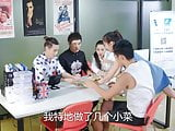 Chinese TV Show downbloose