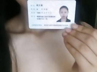 中國女孩2