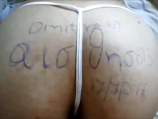 Anal Amateur porno: 17-7-2017 dimitra69 dedicated to greek sex shop aisthiseis