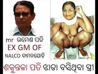 naked sakuntala pati pussy wife of ramesh CH pati Bhubaneswa