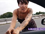 hot german milf fucked on the street