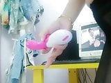 web camgirl 1