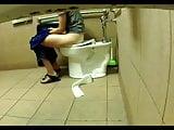 Sexy Toilet Girl 21
