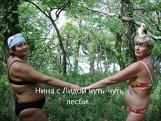 Nina with Lida is slightly lesbian…