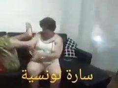 Tunisian Wife Called Sara Smooching Her Spouse Feet