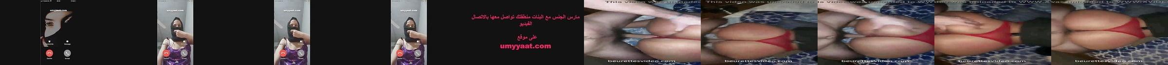 Arabski Porno
