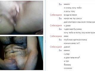 Web chat dickflash...