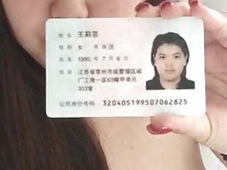 Nude china lady borrowing money with ic...