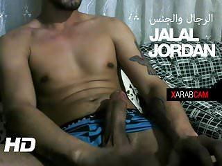 Jordanian bomb...
