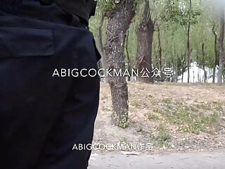 Abigcockman Season 2 Pt2